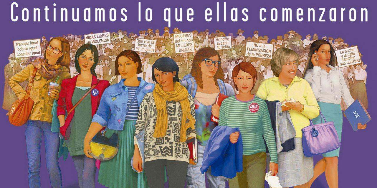 UGT POR UNA IGUALDAD REAL Y EFECTIVA #AHORANOSOTRAS #8MYOPARO